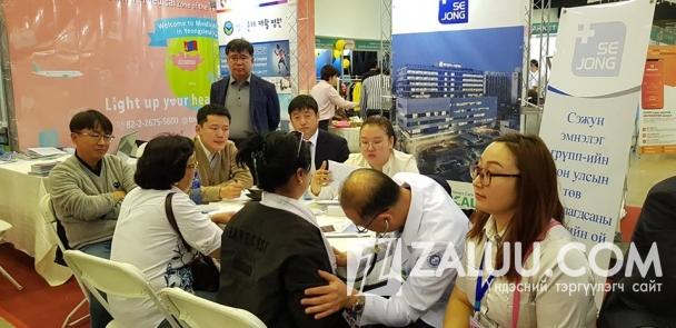 Жу Жи Үн: Монгол-Солонгосын эрүүл мэндийн хөгжлийн түвшин бага ч гэсэн ойртож байна