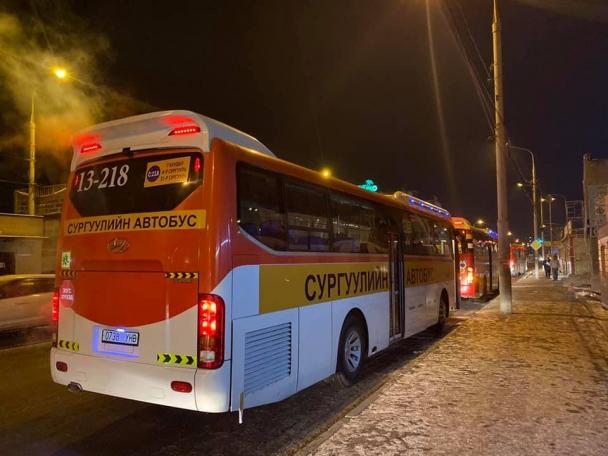 METRO хот: Хүүхдийн автобусанд зам тавьж өгөөрэй